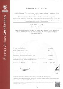 Certificate ISO14001-2015