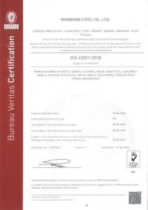Certificate ISO45001-2018