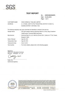 Formal report_ASTM E84_SGS_MunkongSteel